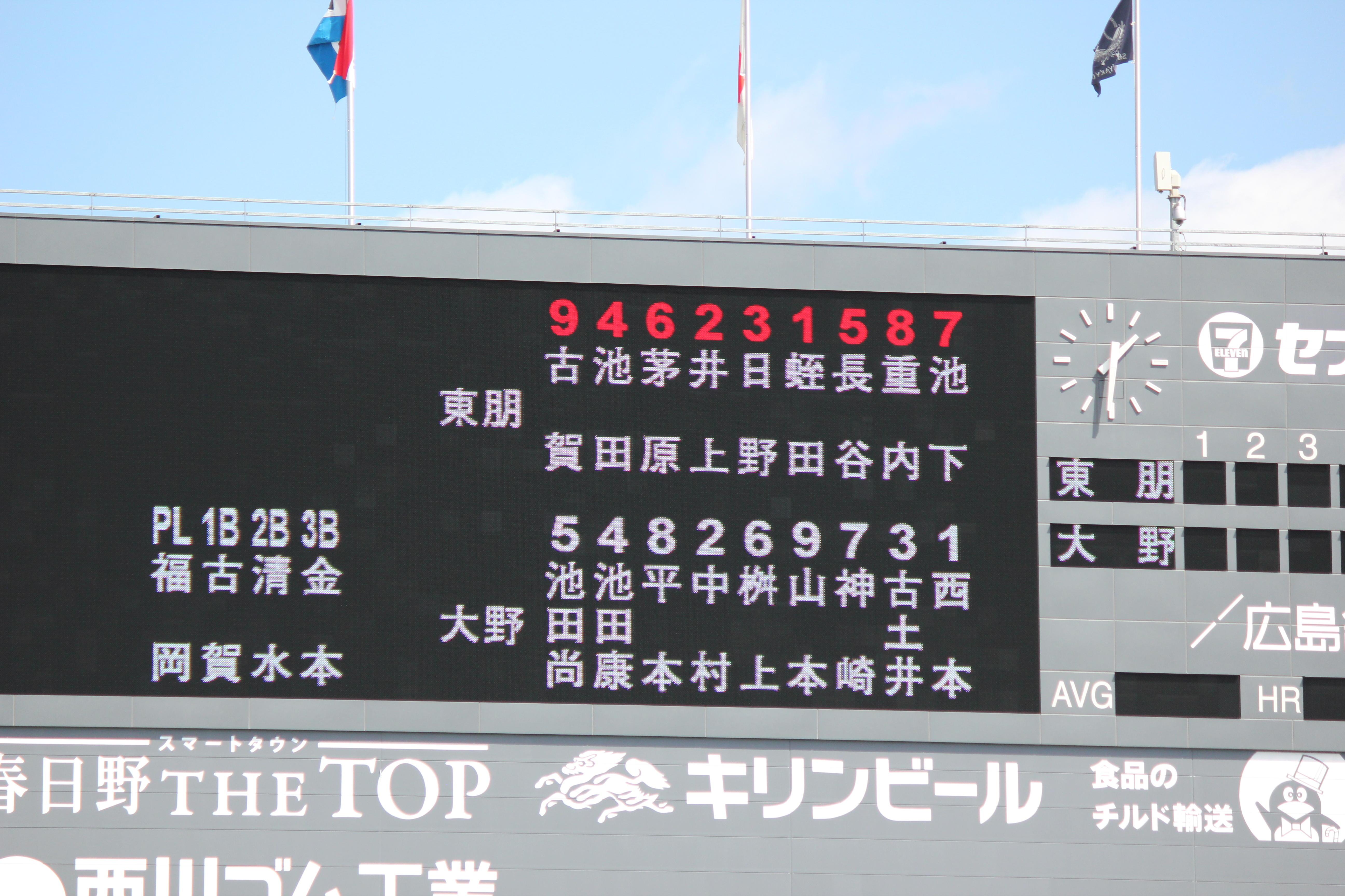 中村奨成(大野シニア)広島県